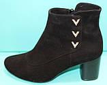 Ботинки женские демисезонные на каблуке от производителя модель КС13К, фото 4