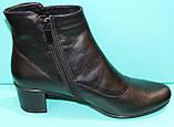 Ботинки женские демисезонные на каблуке от производителя модель КС13К, фото 3