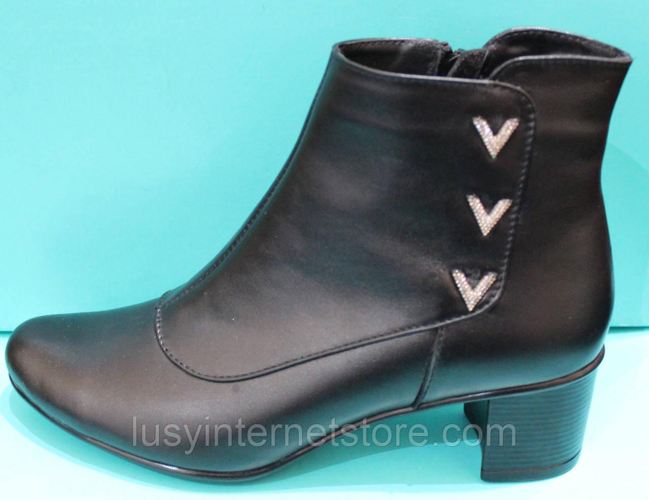 Ботинки женские демисезонные на каблуке от производителя модель КС13К