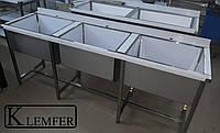 Ванна моечная трехсекционная 1500х600