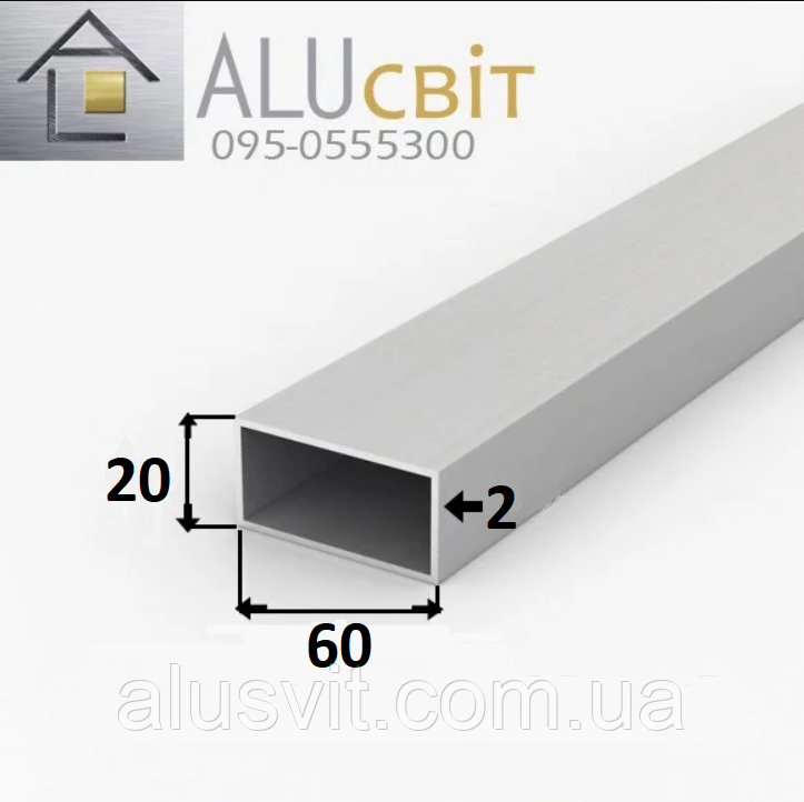 Труба профильная прямоугольная алюминиевая 60х20х2  без покрытия