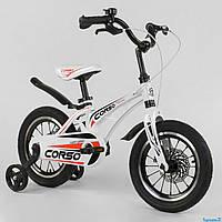 Велосипед двухколесный детский Corso MG-14 дюймов (3-5 лет)
