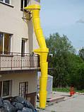Рама-кронштейн мусоросброса вертикальная, фото 5