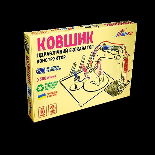 Конструктор гідравлічний екскаватор Ковшик