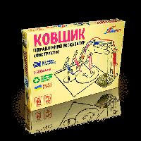 Конструктор гідравлічний екскаватор Ковшик, фото 1