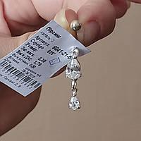 Пірсинг срібло Пирсинг серебрянный Капель 6041