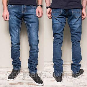 8381-8 Vingvgs джинсы мужские молодежные синие с царапками осенние стрейчевые (27-33, 6 ед.)