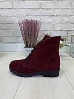 41 р. Ботинки женские деми бордовые замшевые на низком ходу, демисезонные, из натуральной замши, замша, фото 1