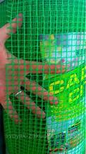 Забор садовый,ячейка 10х10мм рулон 1м х 20м (пластиковый)темно и светло зеленый