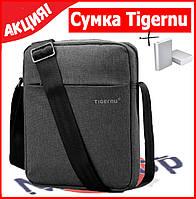 Повседневная сумка - слинг | мужская сумка-мессенджер Tigernu + подарок!