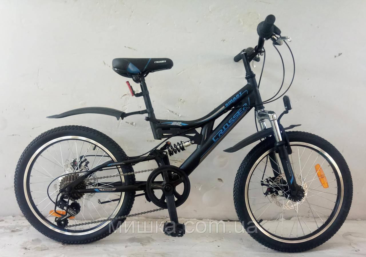 """Велосипед горный Crosser Smart-1 20"""" черно-синий"""