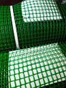Забор садовый,ячейка 10х10мм рулон 1м х 20м (пластиковый)темно и светло зеленый, фото 2