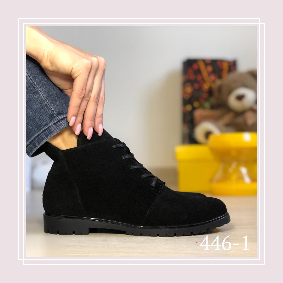 Женские демисезонные ботинки натуральная черная замша, черные шнурки