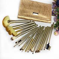 Набор кистей из 22 инструментов в золотом футляре maXmaR MB-226