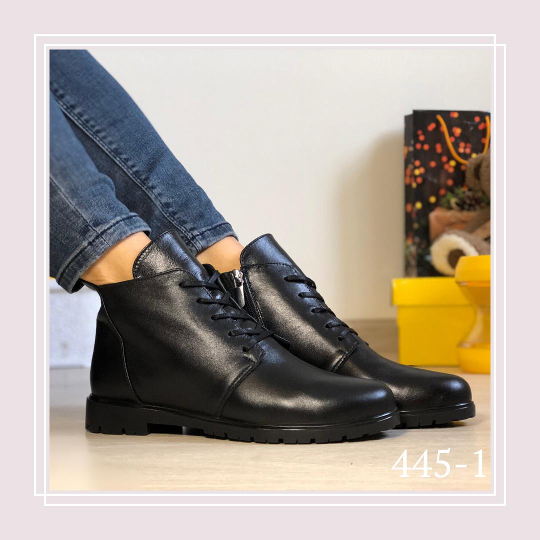 Женские демисезонные ботинки натуральная черная кожа, черные шнурки