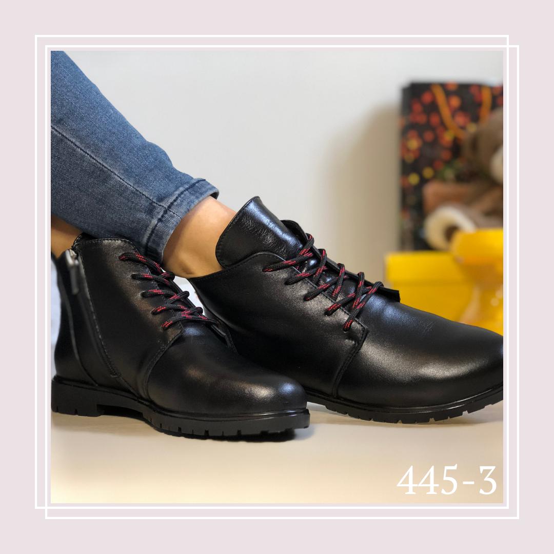 Женские демисезонные ботинки натуральная черная кожа, красные шнурки