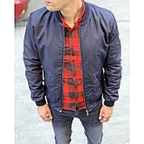 Куртка/ветровка/бомбер весенняя мужская, фото 6