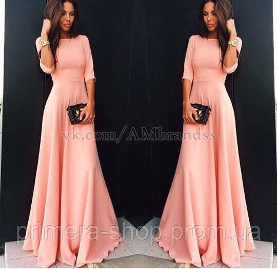 Персиковое платье купить киев