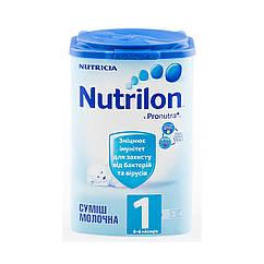 Молочная смесь Nutrilon 1 800 гр. Германия