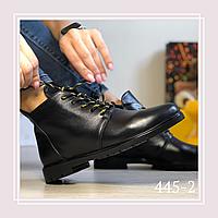 Женские демисезонные ботинки натуральная черная кожа, желтые шнурки, фото 1