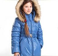 Куртка зимняя для девочки КТ 100 Бемби