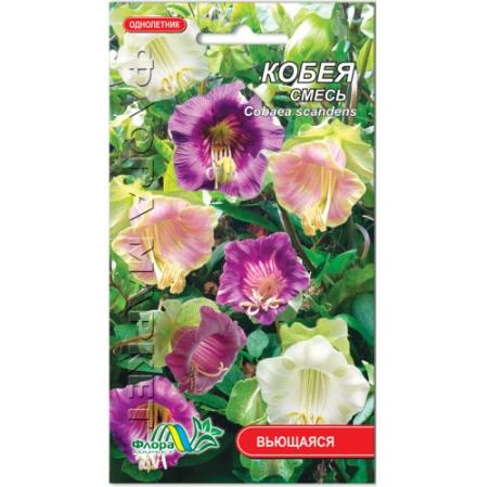 Кобея смесь цветы вьющееся однолетние, семена 0.3 г