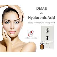 MCCM Hyaluronic Acid + DMAE - Гиалуроновая кислота 2,5% + ДМАЭ 3%, 5х10 мл