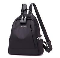 Рюкзак женский городской Kaila Love черный, фото 1