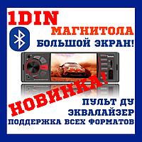 Автомагнитола автомобильная магнитола с блютуз и экраном  1din Fantom FP-4040