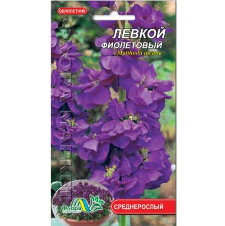 Левкой фиолетовый цветы однолетние, семена 0.1 г