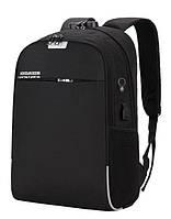 Рюкзак городской унисекс для ноутбука Taolegy Menxia