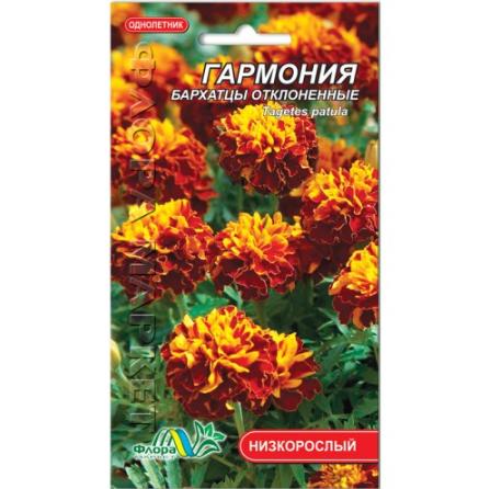 Бархатцы Гармония отклоненные цветы однолетние, семена 0.1 г