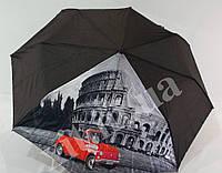 Зонт складной женский полуавтомат, фото 1