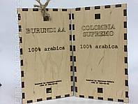 Подарочная коробка с кофе арабика 200 грамм, фото 1