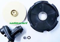 Комплект гидравлика (рабочее колесо, дифузор, инжектор) для насоса садового GP 600 ECO, пластик