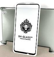 Huawei P Smart Z защитное стекло на телефон противоударное 5D Full Glue Black черное