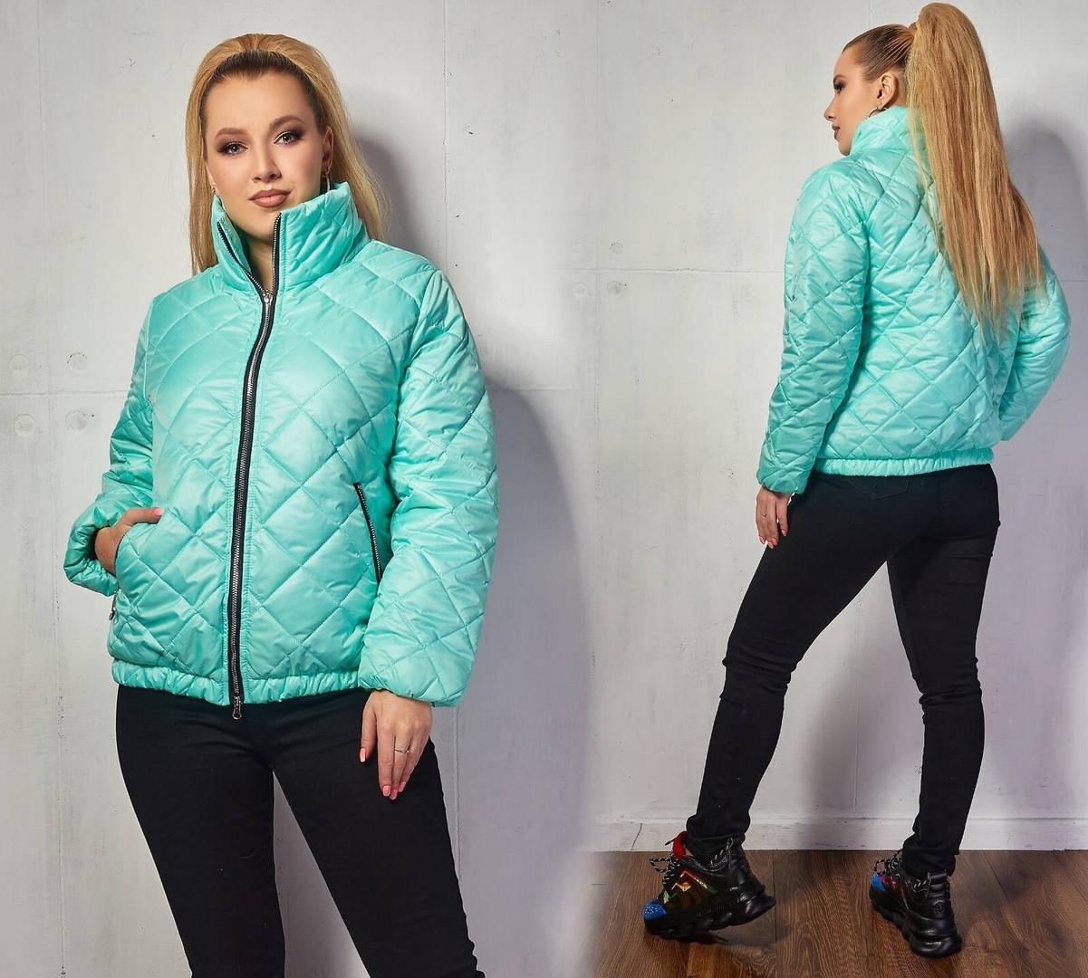 Короткая женская куртка на молнии с карманами синтепон 100 48- 50, 52-54, 56-58