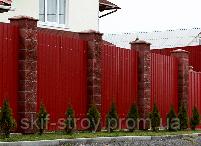 Профнастил стеновой ПС8,  ПС10,  ПС15, ПС20 0,45мм Украина, фото 6