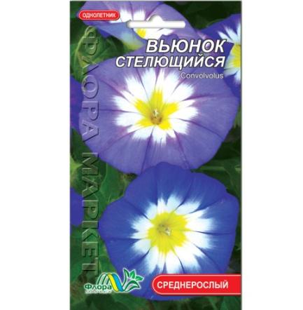 Вьюнок стелющийся цветы однолетние, семена 0.5 г