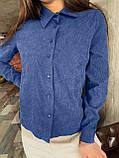 Рубашка женская вельветовая, олива, графит, джинс, фрез, фото 2
