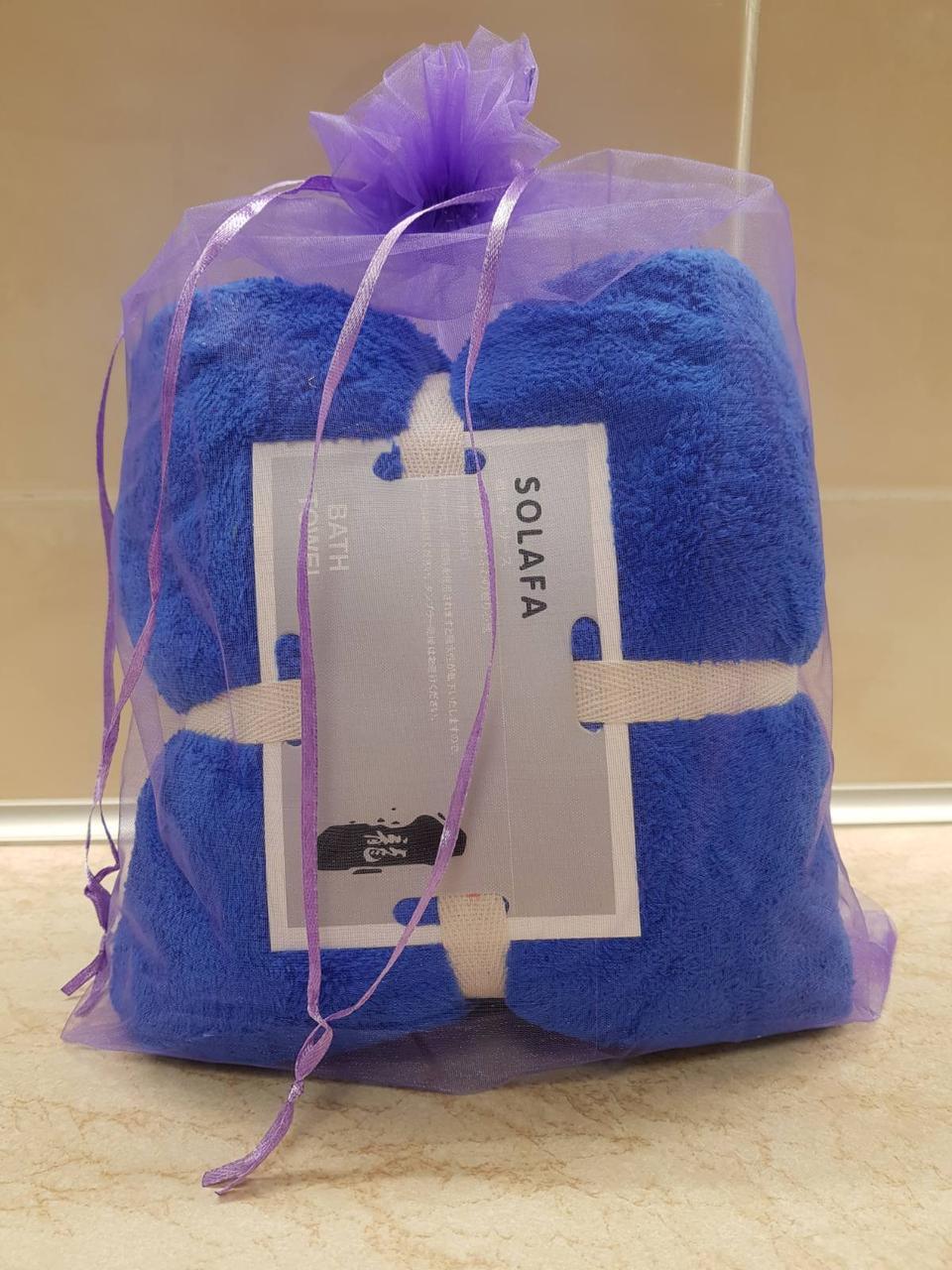 Подарочный набор полотенец Solafa