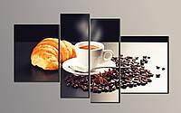 "Модульная картина на холсте из 4-х частей ""Утренний кофе"""