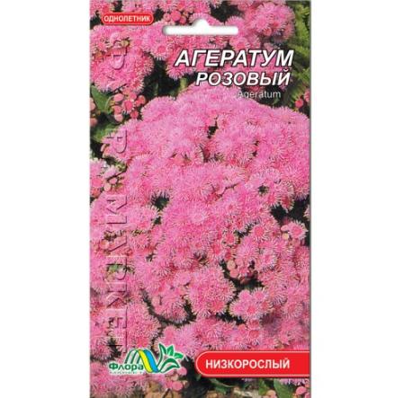 Агератум розовый, цветы однолетние семена 0.2 г