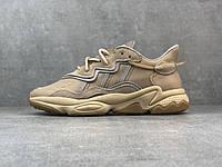 Женские кроссовки Adidas Ozweego