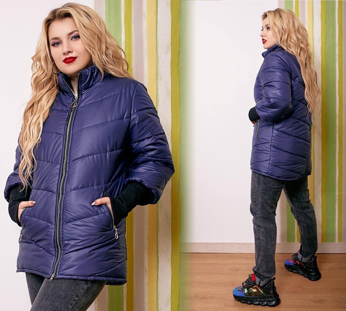 Удлинённая женская куртка на молнии с карманами синтепон 100 48- 50, 52-54, 56-58