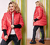 Удлинённая женская куртка на молнии с карманами синтепон 100 48- 50, 52-54, 56-58, фото 3