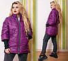 Удлинённая женская куртка на молнии с карманами синтепон 100 48- 50, 52-54, 56-58, фото 4