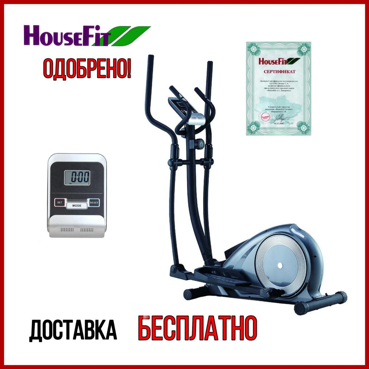 Орбитрек для похудения эллипсоид магнитный компактныйдля дома Хаусфит HouseFit HB 8310EL