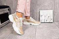 Женские кроссовки кожаные весна/осень бежевые-белые Broxci 10308, фото 1