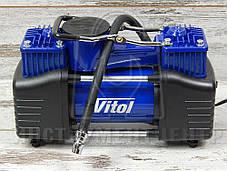 Автокомпрессор двухпоршневой VITOL K-72